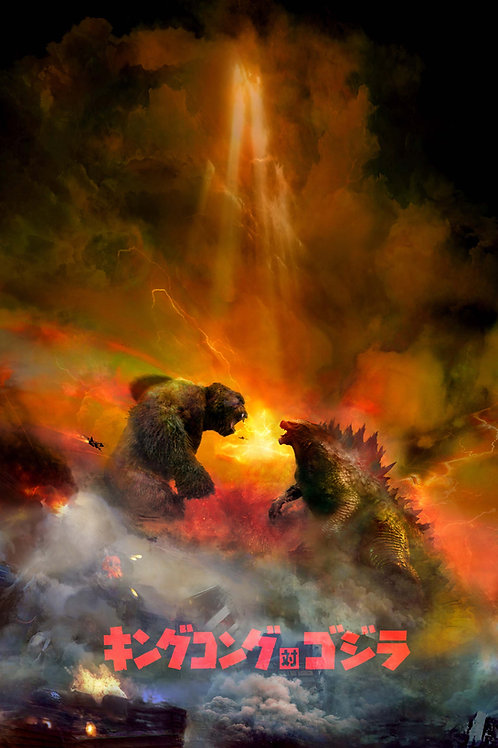 Godzilla vs. Kong (Version 2) - 24 x 36