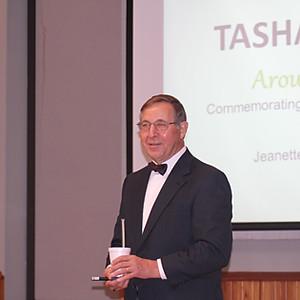 Tasha Tudor Exhibtion