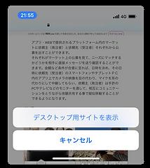 アイフォン222222.png
