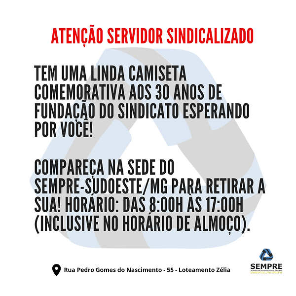 ATENÇÃO_SERVIDOR_SINDICALIZADO_TEM_UMA_L