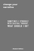 I Struggle. Teen.png