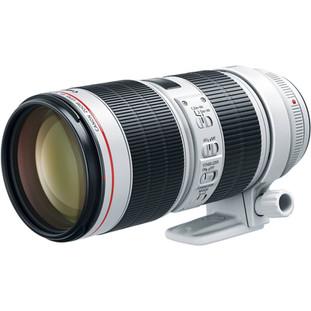 Canon 70-200 f2.8 IS II