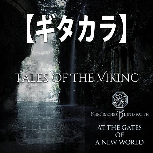 【ギタカラ】Tales Of The Viking【Backing Track】