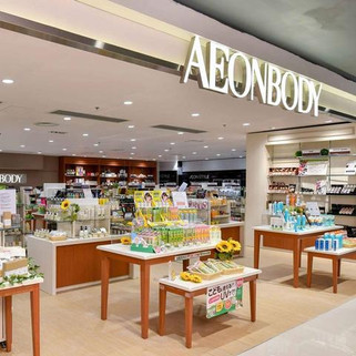 aeonbody_shop_front_bc1e50b6-0fcd-4eea-8