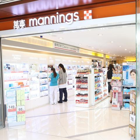 mannings_shop_front_11397b94-bc5c-42f6-9