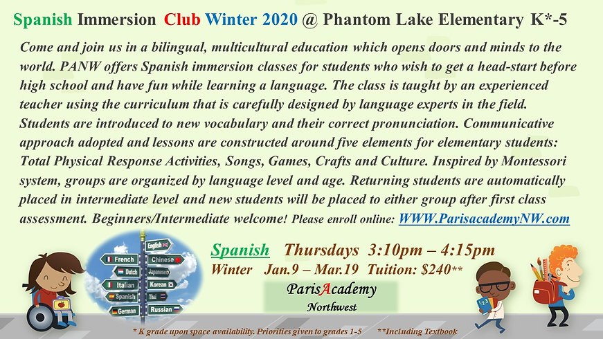 Phantom Lake Spanish -Winter 20.jpg