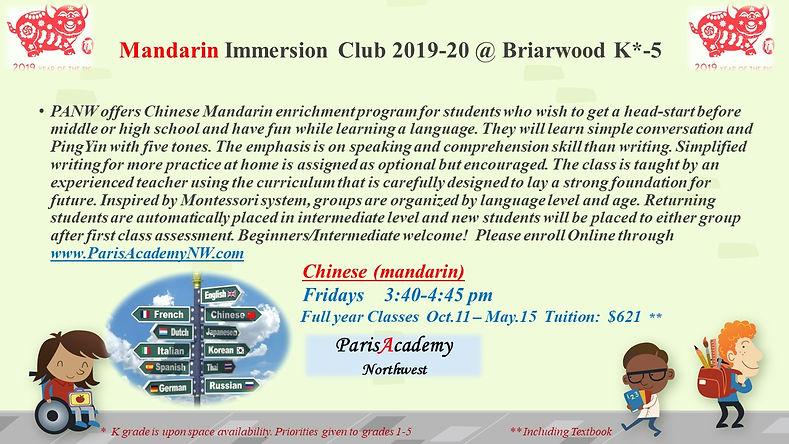 Briarwood Elementary Mandarin Fri PM-19-