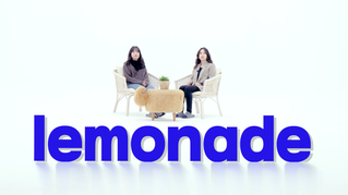 Lemonade Company Life Preview, English Product Manager (feat. Bonnie & Dania)
