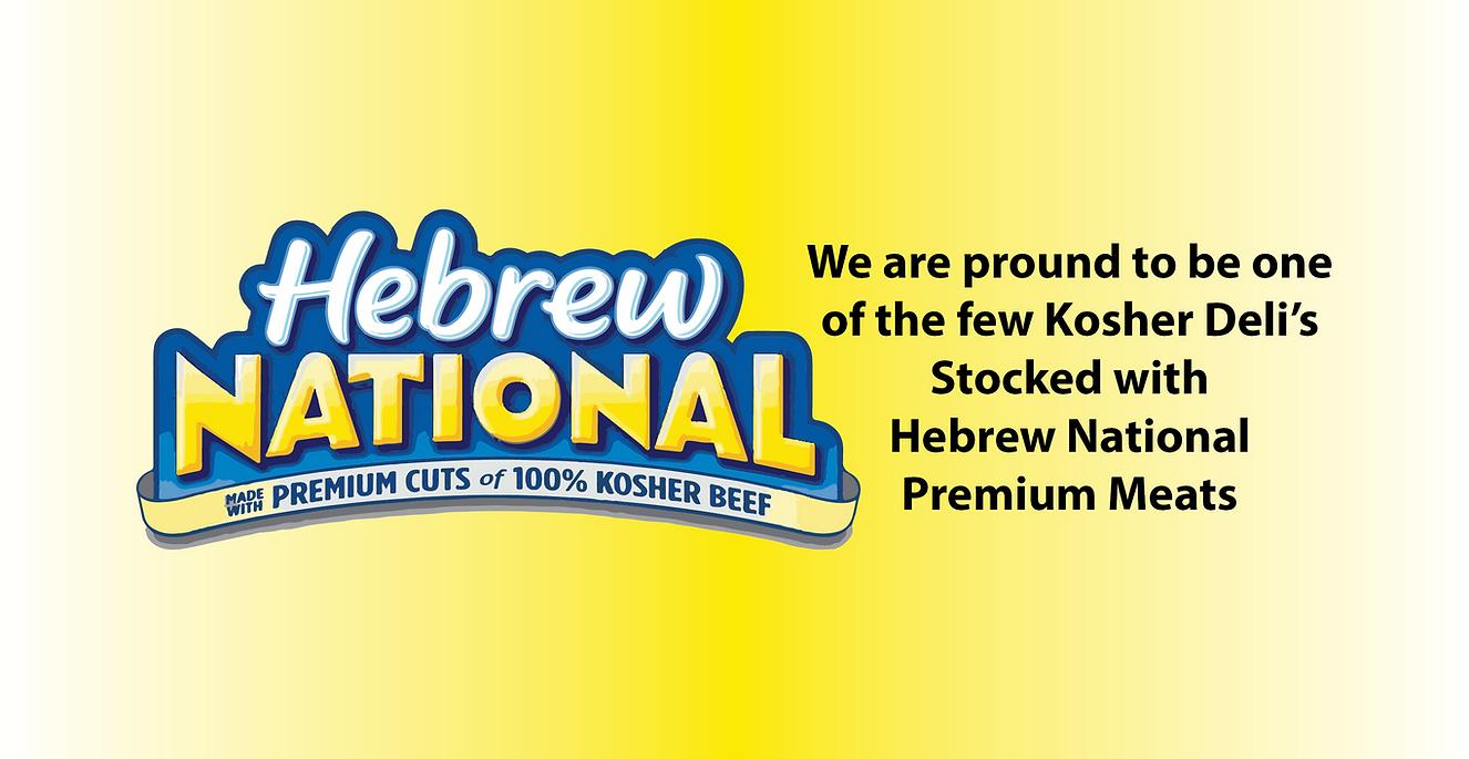 Hebrew-National.png