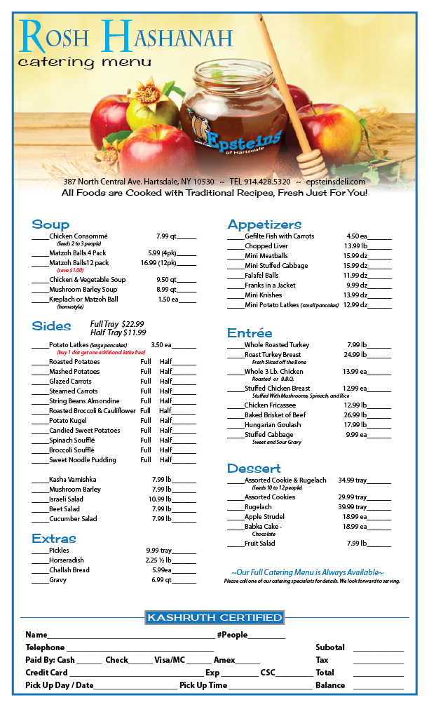 Rosh-Hashanah-Catering-2020-page-1.png