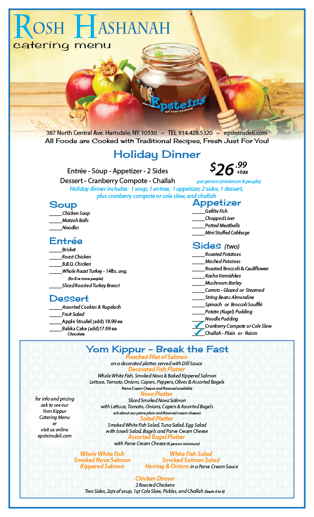 Rosh-Hashanah-Catering-2020-page-2.png