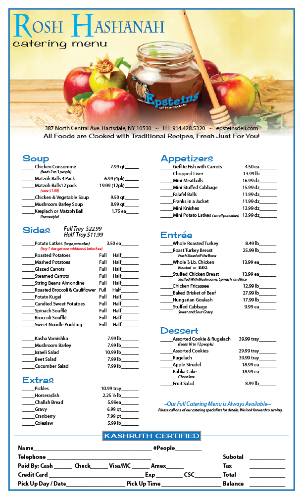 Rosh-Hashanah-Catering-2021-page-2.png