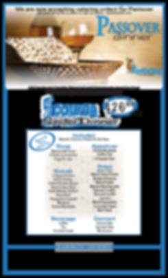 Passover-in-house-seder-dinner-menu-8.5x