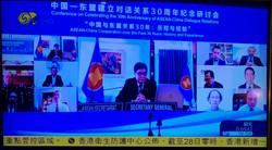 China-ASEAN 30th Anniversary