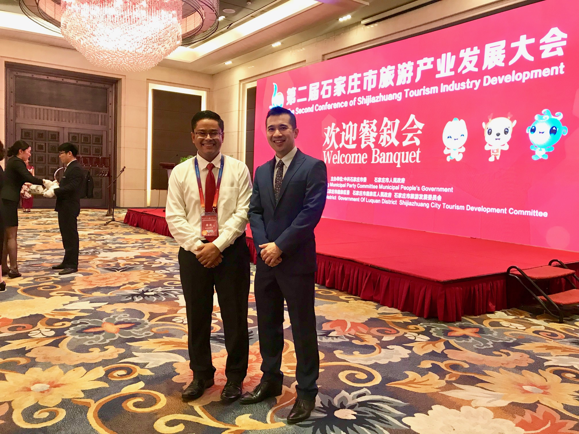 Tourism Conference at Shijiazhuang