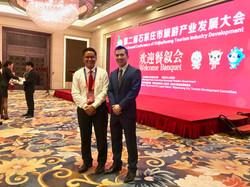 Tourism Conference at Shijiazhuang