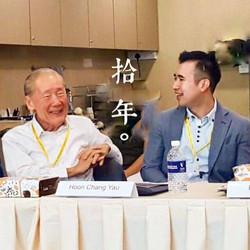 China-ASEAN Workshop