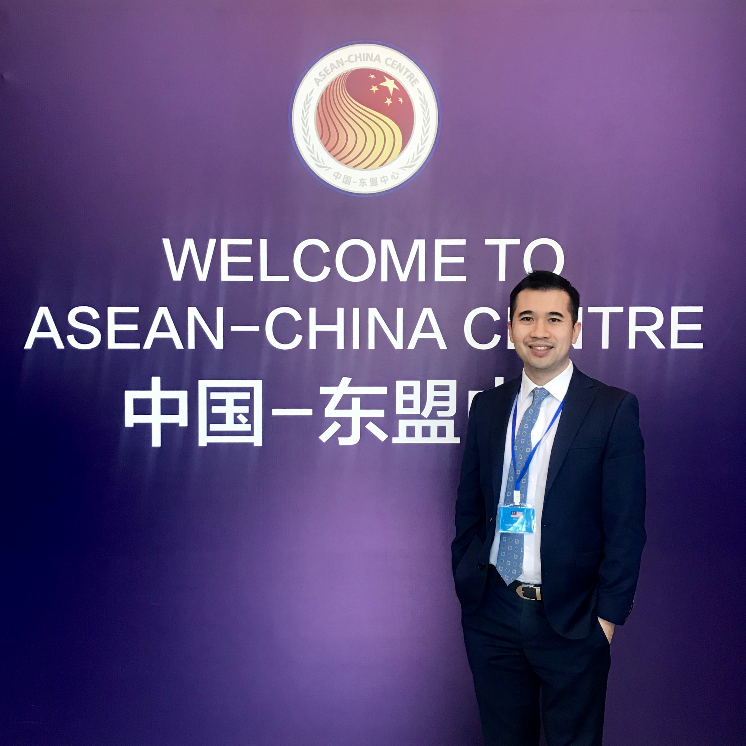 ASEAN-China Centre, Beijing