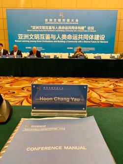 CDAC, Beijing 2019