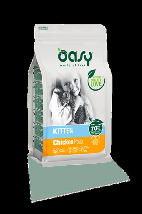 """אואסי מזון יבש מלא 1.5 ק""""ג לגורי חתולים"""