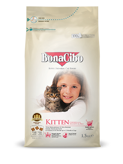 """בונה סיבו 1.5 ק""""ג מזון יבש מלא לגורי חתולים"""