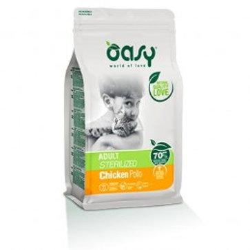 """אואסי מזון יבש לחתולים מסורסים/מעוקרות 1.5 ק""""ג"""