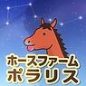 HorseFarmPoraris.png