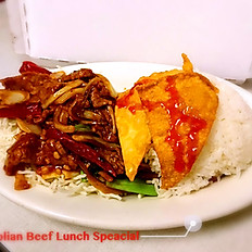 Mongolian Beef or Chicken*