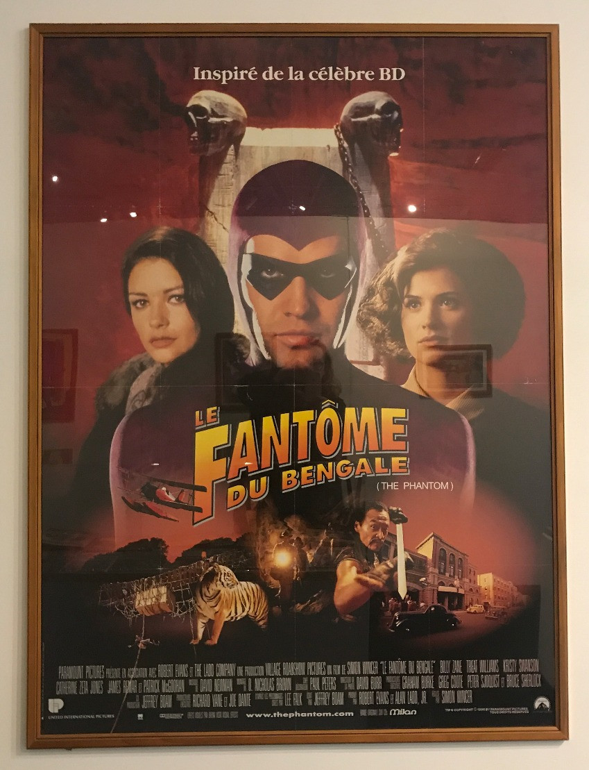 French movie poster of 1996 film