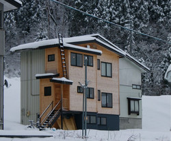 Ninjin House