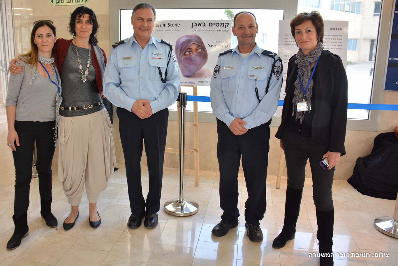 Insp.General Danino opens exhibition