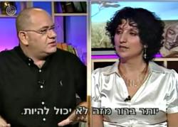 Dov Elboim