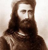 The Great and Holy Master Kuthumi (Koot Hoomi)