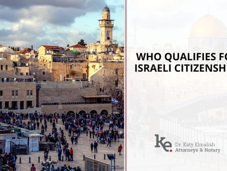 Who qualifies for Israeli citizenship?