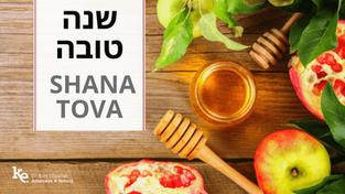 Shana Tova, Happy New Year!