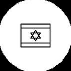 Elmaliah Work permits logo for Israel Aliyah Taxes