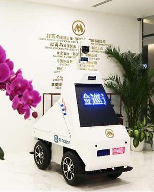 CMG GTRobot.png
