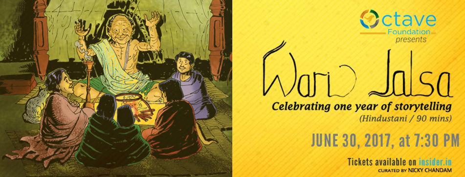 wari Cover Page.jpg