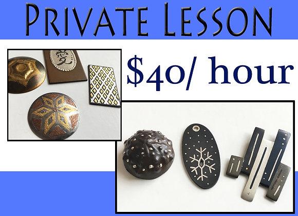 Private Lesson: 1 hour session  √