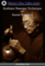 Kashima Nunome Poster.jpg