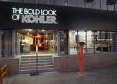 Kohler, Dubai, UAE, Middle East, Kallista, Ann Sacks, Sanitary, Showroom, Plumbing, Design, Bath, Kitchen, Toto, Twyford, Duravit,