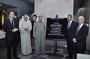 Kohler Dubai Signature Kitchen And Bath Gallery GRand Opening with David Kohler