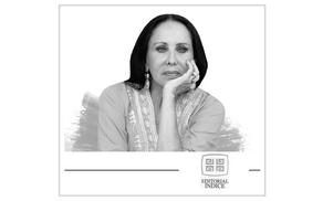 LIDERES ENTRE TELONES (Lilia Aragón del Rivero - Editorial Indice)