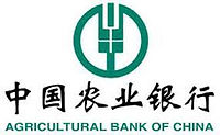 AGRICULTURE BANK OF CHINA.jpg