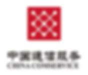company_logo-CHINA COMSERVICE-01.png
