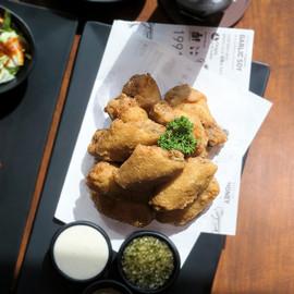 Rice Chicken