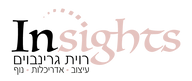 logo insight-PINK-02.png