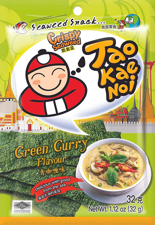 Crispy Seaweed Green Curry 1.12 oz (32g)