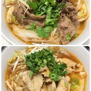 noodle-soup..jpg