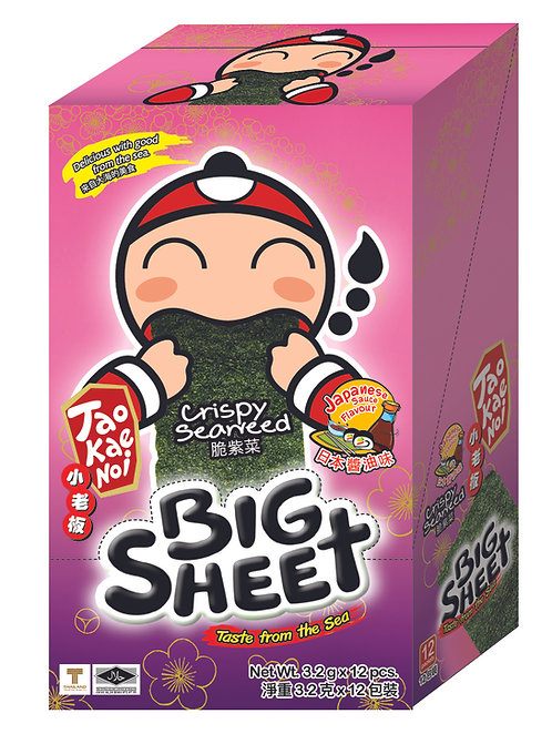 Big Sheet Japanese Sauce1.35 oz (38.4g- 3.2g x 12 pcs)
